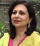 Aliya Hashmi Khan